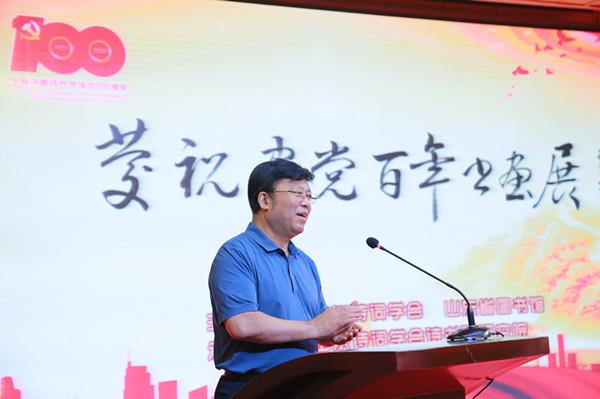 """""""红心向党_不忘初心_""""庆祝建党百年书画展在济举行"""